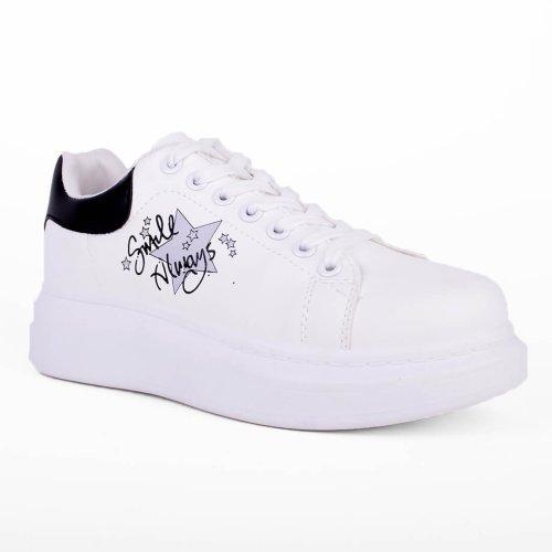 Λευκά δετά sneakers με μαύρη λεπτομέρεια για σένα σε εκπληκτική τιμή! Βρες τώρα αυτό που σου ταιριάζει! MyWayShoes, Τσιμισκή 32 στη Θεσσαλονίκη!